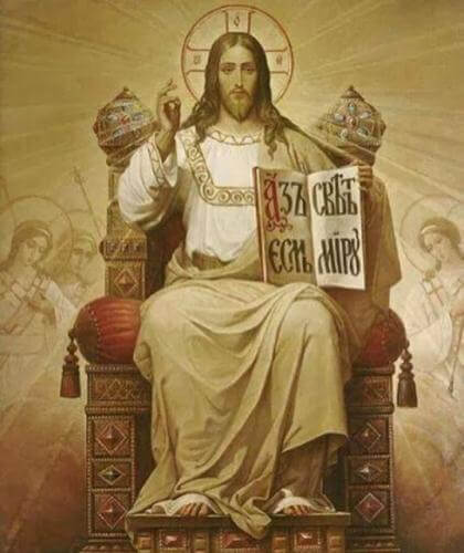 The Solemnity of Jesus Christ, King of the Universe - Catholic Daily ...